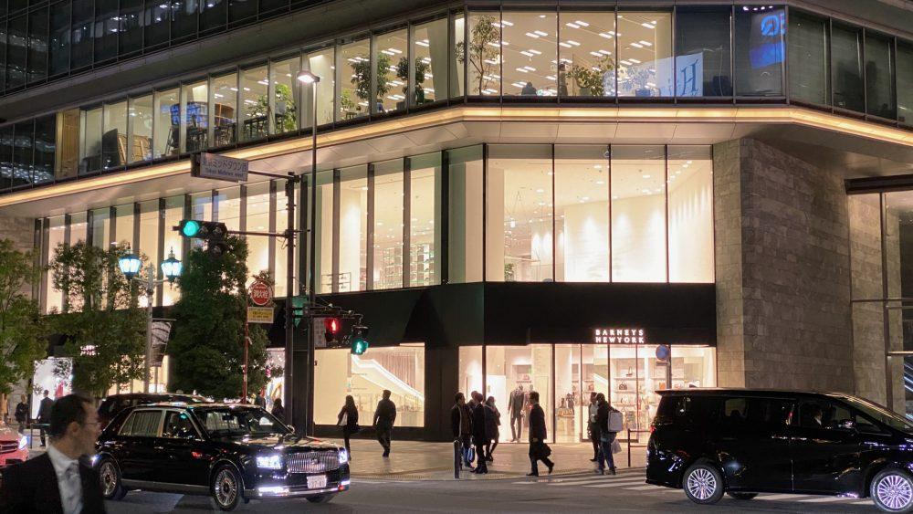 Barneys New York Tokyo Roppongi store