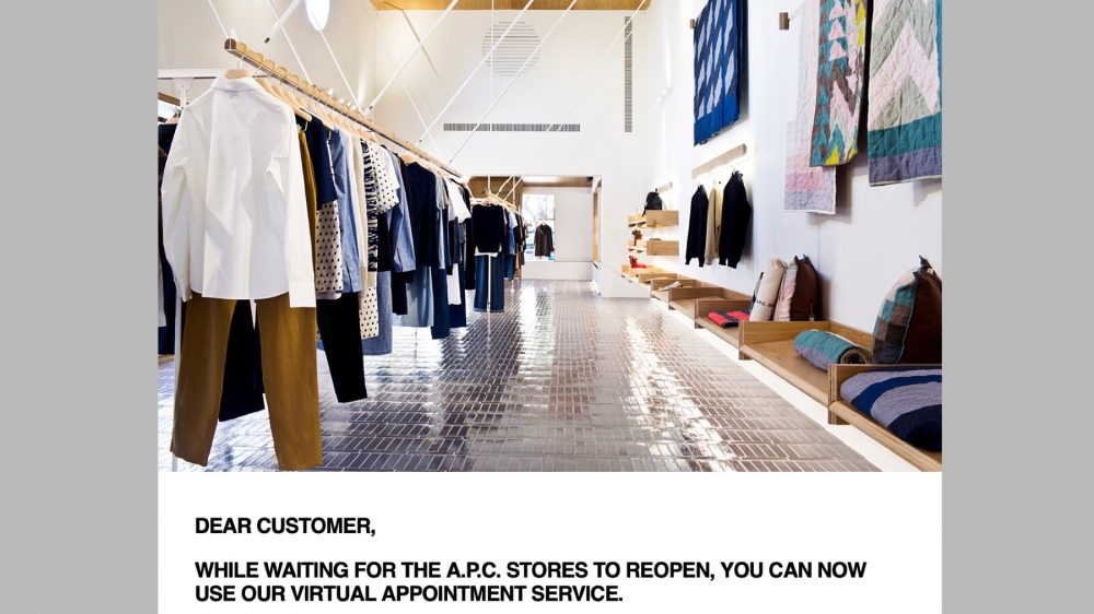 APC marketing email